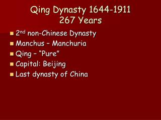 Qing Dynasty 1644-1911 267 Years