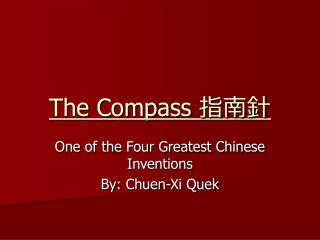 The Compass 指南針