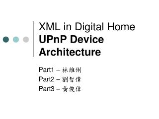 XML in Digital Home UPnP Device Architecture