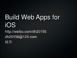 Build Web Apps for iOS