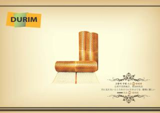 Copper heatsink ( Copper Heat Conductivity Plate )