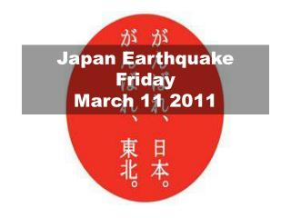 Japan Earthquake  Friday  March 11 2011