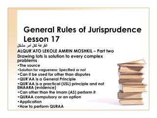 General Rules of Jurisprudence Lesson 17