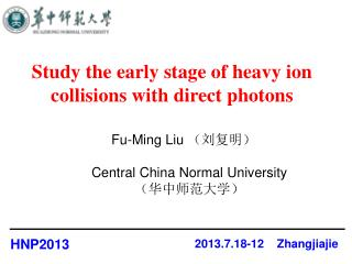 Study the early stage of heavy ion collisions with direct photons