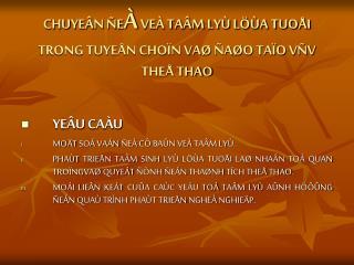 CHUYEÂN ÑE À  VEÀ TAÂM LYÙ LÖÙA TUOÅI TRONG TUYEÅN CHOÏN VAØ ÑAØO TAÏO VÑV THEÅ THAO