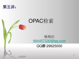OPAC ??