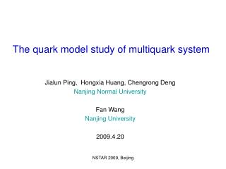 The quark model study of multiquark system