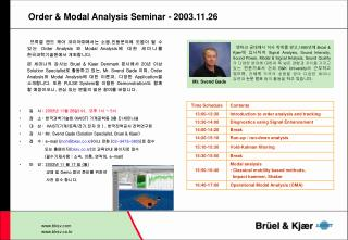 Order & Modal Analysis Seminar - 2003.11.26