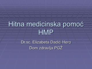 Hitna medicinska pomoć HMP