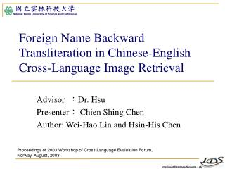 Foreign Name Backward Transliteration in Chinese-English Cross-Language Image Retrieval