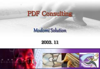 PDF Server Solution Product