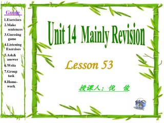 Unit 14  Mainly Revision