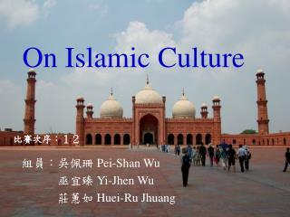 On Islamic Culture