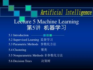 Lecture 5 Machine Learning 第 5 讲  机器学习