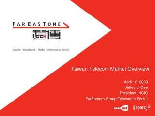 Taiwan Telecom Market Overview