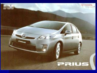 ALL NEW PRIUS