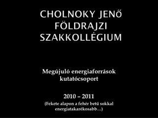 Cholnoky Jenő  Földrajzi Szakkollégium
