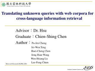 Advisor : Dr. Hsu Graduate : Chien-Shing Chen Author : Pu-Jen Cheng