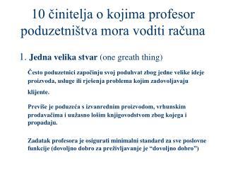 10 činitelja o kojima profesor poduzetništva mora voditi računa