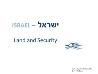ISRAEL  –  ישראל Land and Security
