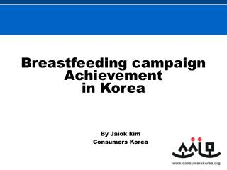 Breastfeeding campaign Achievement in Korea