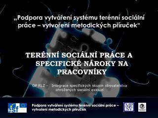 """"""" Podpora vytváření systému terénní sociální práce – vytvoření metodických příruček"""""""