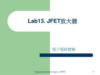 Lab13. JFET 放大器
