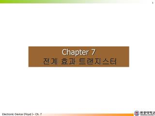 Chapter  7 ?? ?? ?????