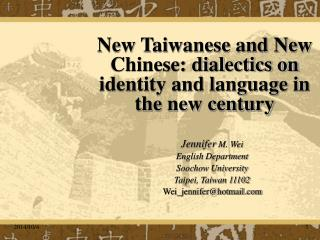New Taiwanese and New Chinese: dialectics on identity and language in the new century