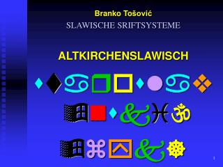 Branko To šović SLAWISCHE  SRIFT SYSTEME ALTKIRCHENSLAWISCH               