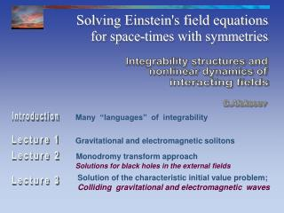 Solving Einstein's field equations