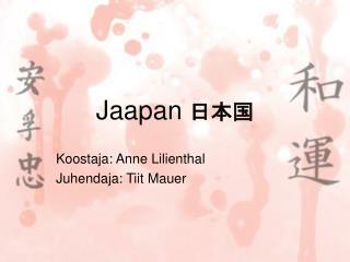 Jaapan  日本国