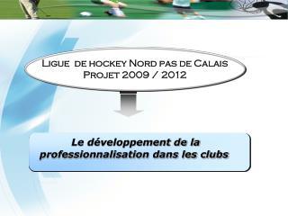 Le développement de la  professionnalisation dans les clubs