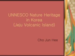 UNNESCO Nature Heritage in Korea (Jeju Volcanic Island)