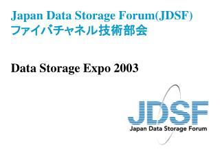 Data Storage Expo 2003