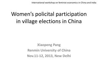 Women's policital participation in village elections in China