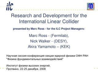 Research and Development for the International Linear Collider