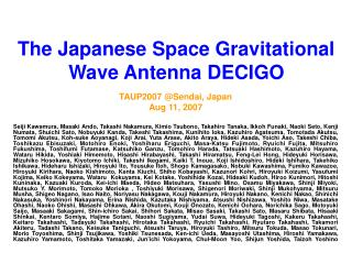 The Japanese Space Gravitational Wave Antenna DECIGO