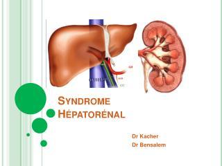 Syndrome  H pator nal