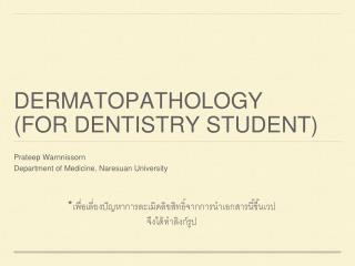 DERMATOPATHOLOGY (FOR DENTISTRY STUDENT)