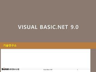 Visual Basic 9.0
