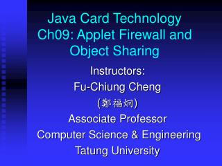 Java Card Technology Ch09:  Applet Firewall and Object Sharing