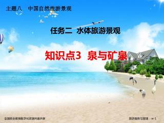 辉县市职业中等专业学校