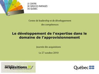 Le développement de l'expertise dans le domaine de l'approvisionnement