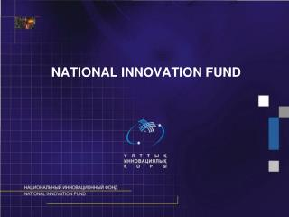 NATIONAL INNOVATION FUND