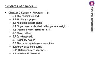 Contents of Chapter 5