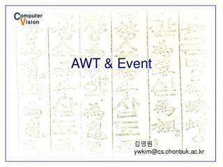 AWT & Event