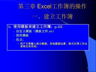 ???  Excel ?????? ???????