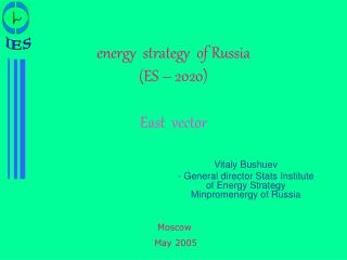 Energy  strategy  of Russia  ES   2020  East  vector