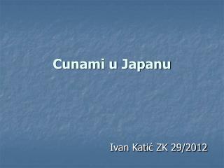 Cunami u Japanu